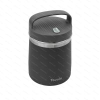 View details - Ice cream thermos 1.7 l, charcoal